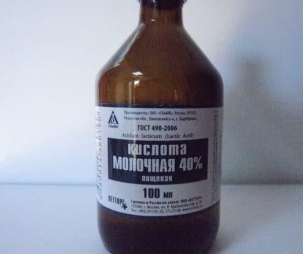 Молочная кислота в ветеринарии называется также оксопропионовой кислотой, или лактатом