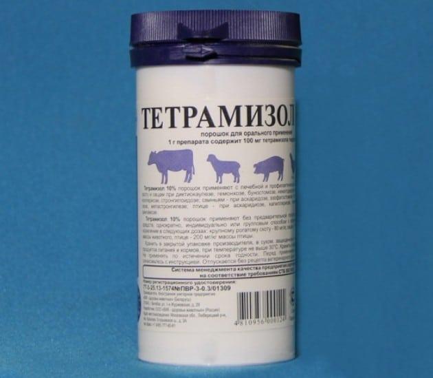 Тетрамизол 20%.