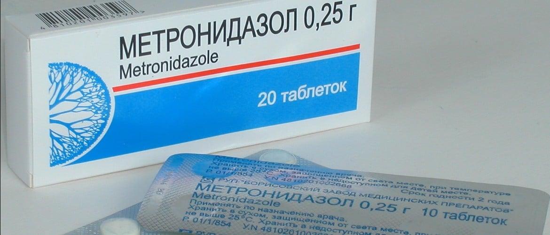 Метронидазол аналоги — parazit24
