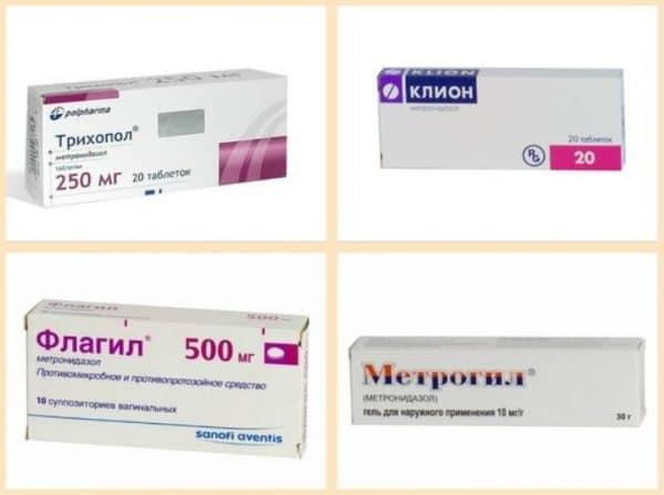 Метронидазол — старейший популярный ветеринарный препарат — снят с производства