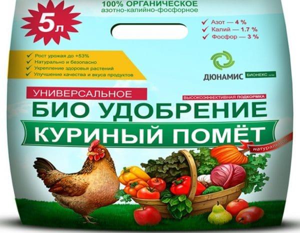 Куриный помет, хоть и является ценным для растений продуктом, не содержит в полном объеме всех необходимых веществ.