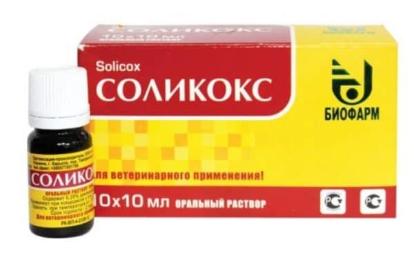 Соликокс используют для лечения кокцидиоза
