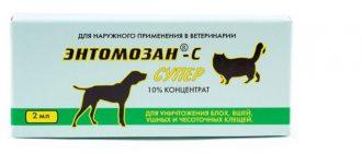 Энрофлоксацин для цыплят применение