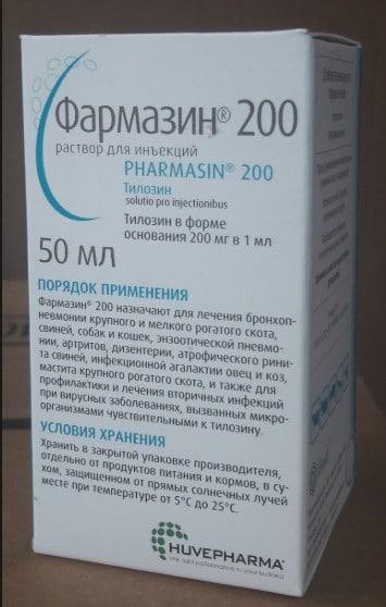 Фармазин: как используют антибиотик в ветеринарии, инструкция по применению для птиц