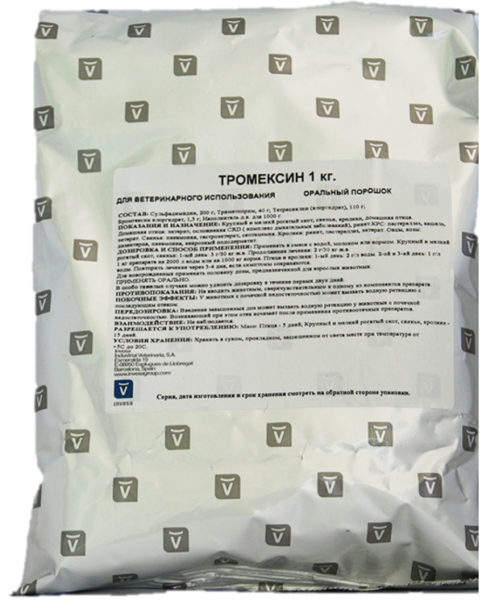 лекарственное средство Тромексин