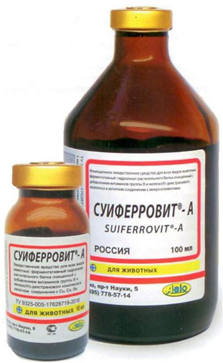 Суиферровита-А для профилактики и лечения железодефицитной анемии, отечной болезни, повышения резистентности организма, восстановления нарушений минерального и белкового обмена у животных