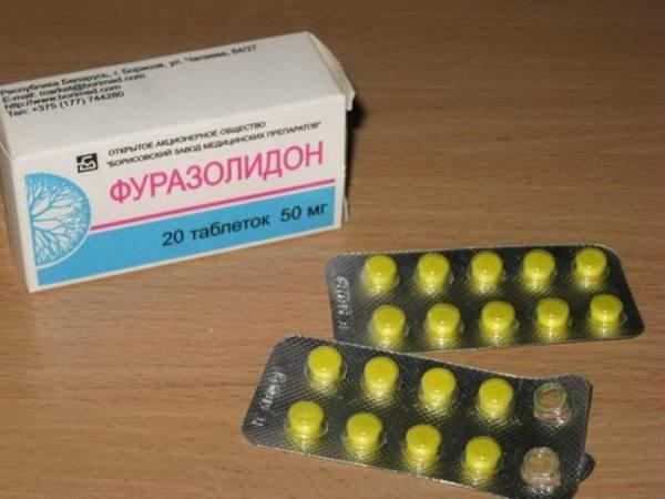 Фуразолидон